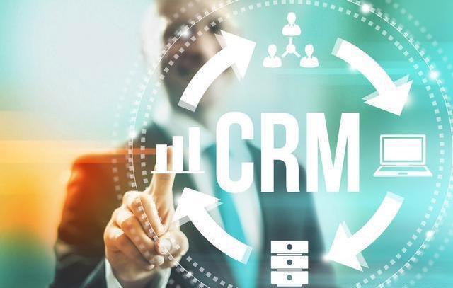 企业CRM系统有哪几种类别